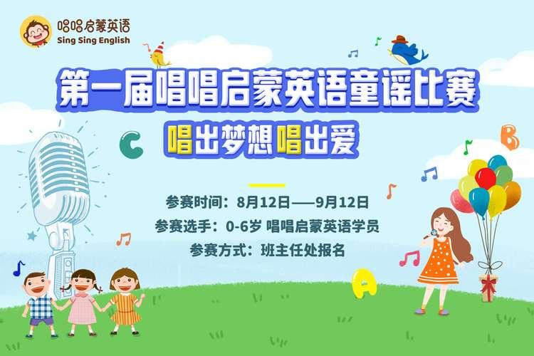 """湖南六岁牛娃荣获唱唱启蒙英语""""第一届英语童谣大赛""""一等奖"""